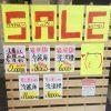 リサイクルショップたこの弱点と大阪ならではの問題点