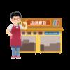 売れ筋商品とオススメ商品H28.8〜11