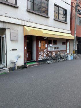 近隣店舗1