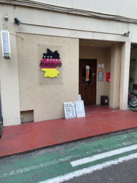 近隣店舗2